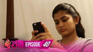 Emy | Episode 40 - (2019-06-14) | ITN Thumbnail