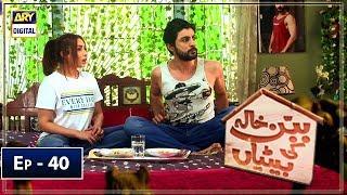 Babban Khala Ki Betiyan Episode 40 - ARY Digital Apr 11