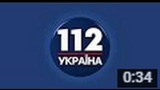 112 Украина Трансляция прямого эфира телевизионного канала