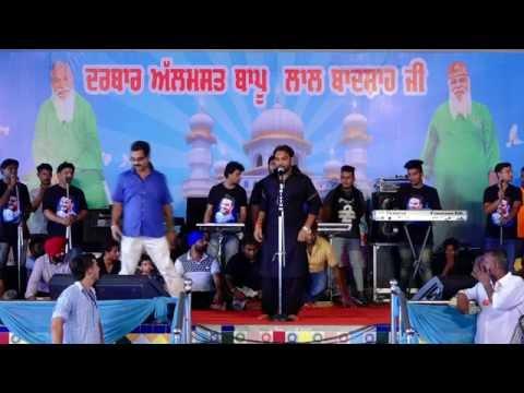 Master Saleem || Full Live Show 2016 || Almast Bapu Lal Badshah Ji || Mela Nakodar 2016