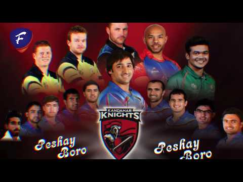 Kandahar Knights Team Song | Peshay Boro | Afghan Cricket League 2018 | Faheem.Portfolio