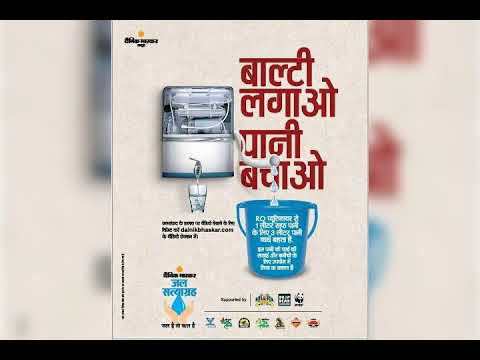 Govt college narnaund, day one swachh bhart abhiyan, goan ke logo ko safai ke li motivate karte hue.