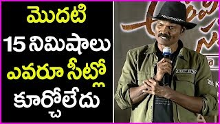 Fight Masters Ram Laxman Speech @ Aravinda Sametha Success Meet | Jr NTR | Trivikram