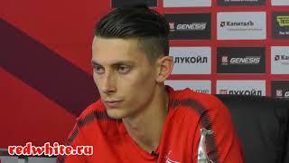 Илья Кутепов перед матчем Спартак - Тосно