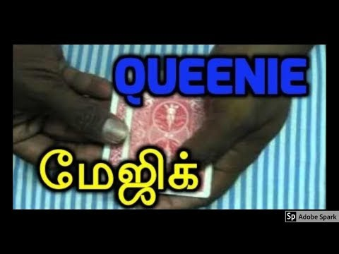 ONLINE MAGIC TRICKS TAMIL I ONLINE TAMIL MAGIC #272 I QUEENIE
