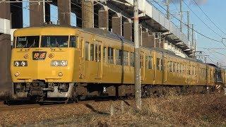 【4K】JR山陽本線 快速サンライナー117系電車 オカE-07編成