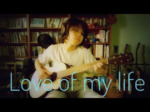 Love Of My Life/Queen, Covered By Feng E, Guitar Fingerstyle