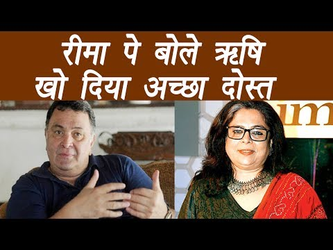 Reema Lagoo : Rishi Kapoor says lost Good friend, Heartfelt condolences | FilmiBeat