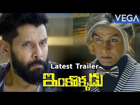 Thumbnail: Inkokkadu Latest Trailer || Vikram, Nayanthara || Tollywood Latest Trailers 2016