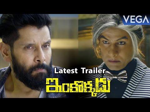Inkokkadu Latest Trailer || Vikram, Nayanthara ||...