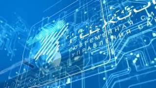 видео Заказать создание корпоративного сайта