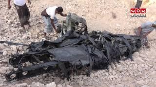 يمن شباب في موقع سقوط الطائرة التي دمرتها دفاعات التحالف في سيئون  صباح اليوم الخميس