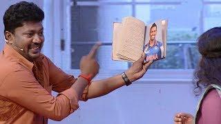#Thakarppan Comedy I M.S Dhony, the lover I Mazhavil Manorama