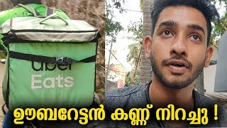 Uber Chettan Made me Cry ! Amal Gopal Vlogs