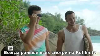 Остров 2 серия анонс 09.02.2016 HD