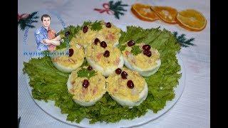 ЧЕМ БЫСТРО УКРАСИТЬ ПРАЗДНИЧНЫЙ СТОЛ. Вкусные фаршированные яйца на праздничный стол