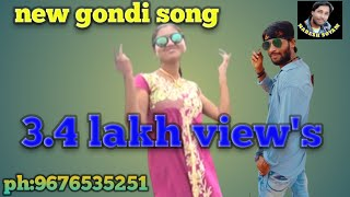 new gondi songs -HD- 2019- Wara biye vadithe gondi New song-2019-SOYAM.NARESH MP3