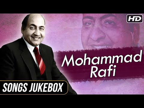 Mohammad Rafi Hit Songs | Jukebox Collection | Old Hindi Songs | Evergreen Classic Songs