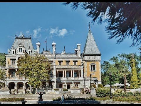 Крым 2018 - Массандровский дворец