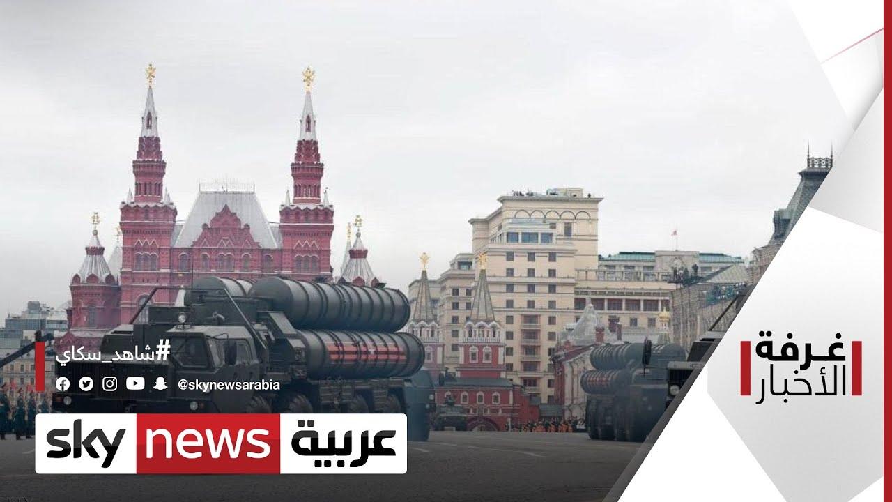 الناتو وروسيا.. جبهات التوتر المتعددة  #غرفة_الأخبار