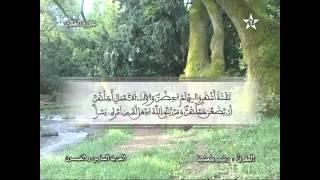 Recitation Of The Sheikh Rachid Belasheyyah تلاوة مميزة للمقرئ رشيد بلعشية الحزب 56