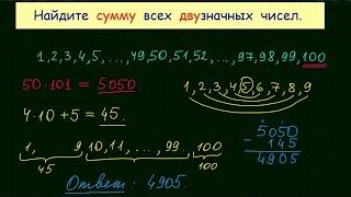 Задачи по математике для 5 класса. Урок 3