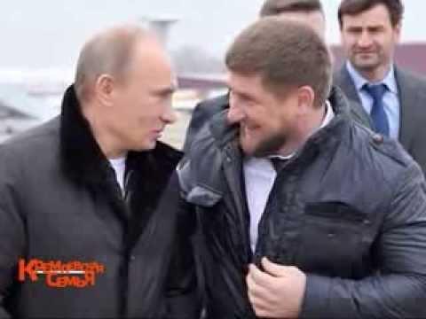 Богатства Кадырова