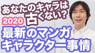 マンガ技術研究会 https://manga-tech.jp ▽ごとう隼平:マンガスクリプトドクター/東京ネームタンク代表 YouTube: https://www.youtube.com/channel/UCqI2ffVsUgbKP.