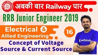 10:30 AM - RRB JE 2019   Electrical Engg by Ashish Sir   Concept of Voltage Source & Current Source