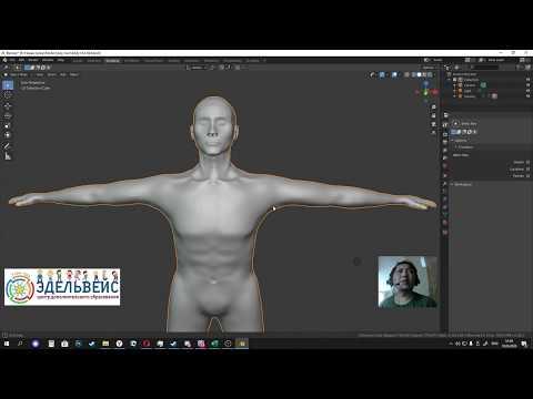 Третий урок по скелетной 3d анимации в Blender