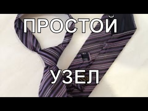 Как завязать платок 296 модных вариантов с фото Золотой