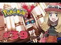 Let's Play Pokemon Y - Part 39: ~ FIN ~ (VS. The Champion!)