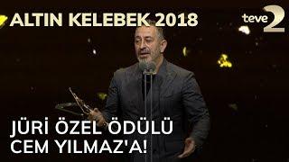Altın Kelebek 2018: Jüri Özel Ödülü Cem Yılmaz'a!