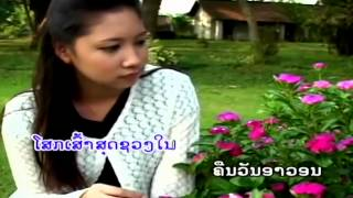 Video ນ້ອງຄືທຸກສິ່ງຂອງອ້າຍ Norng Khueu Took Sing Korng Ai - Oudone Vongsy [Lao Love MV] download MP3, 3GP, MP4, WEBM, AVI, FLV Juli 2018