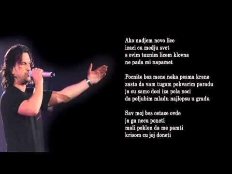 Aca Lukas - Pocnite bez mene - (Audio 2003)