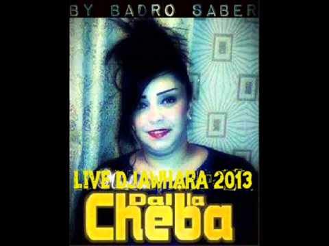 Cheba Dalila Zahri Ana Winta Yatfakarni Live Djawhara 2013 BY badro saber