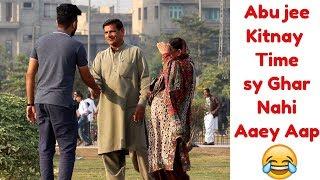 Aap Mery Abbu Hain :D | Prank On Families