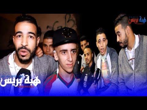 من قلب اخطر الاحياء في مدينة سلا 'حي الرحمة' .. جولة ليلية مع ابناء الحي