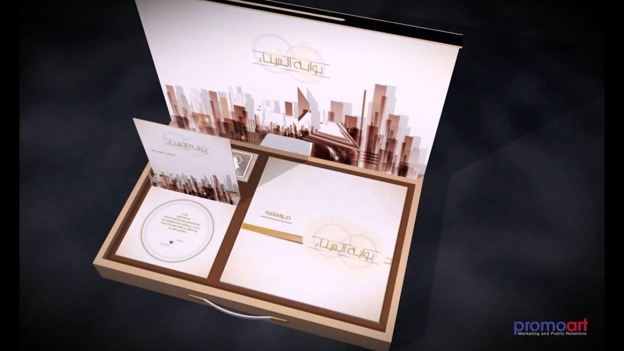 3d brochure design - brochure mockup 3d presentation youtube