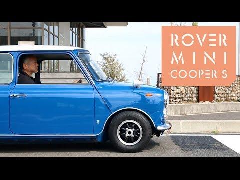 ローバーミニ 1300 クーパーS MK-3仕様|Rover mini 1300 Cooper S Mk-3 Style
