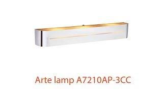 Видеообзор Arte lamp A7210AP-3CC