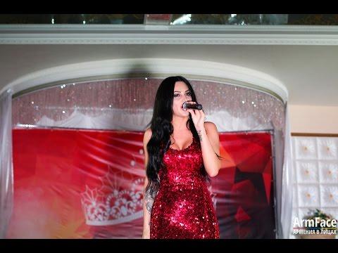 Ева Ривас - Армения (2016)