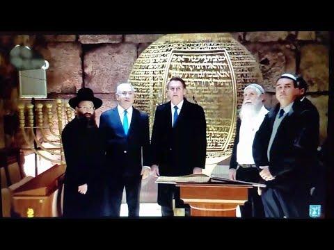 Brazil's President Visits 3rd Temple Sanhedrin Synagogue