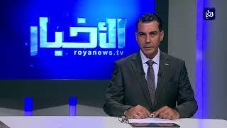 الأمين العام للأمم المتحدة يدعو لرفع الحصار عن قطاع غزة - (30-8-2017)