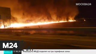 Актуальные новости России и мира за 28 августа - Москва 24