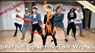 Baepsae '뱁새' Dance Practice crack/what you didn't notice