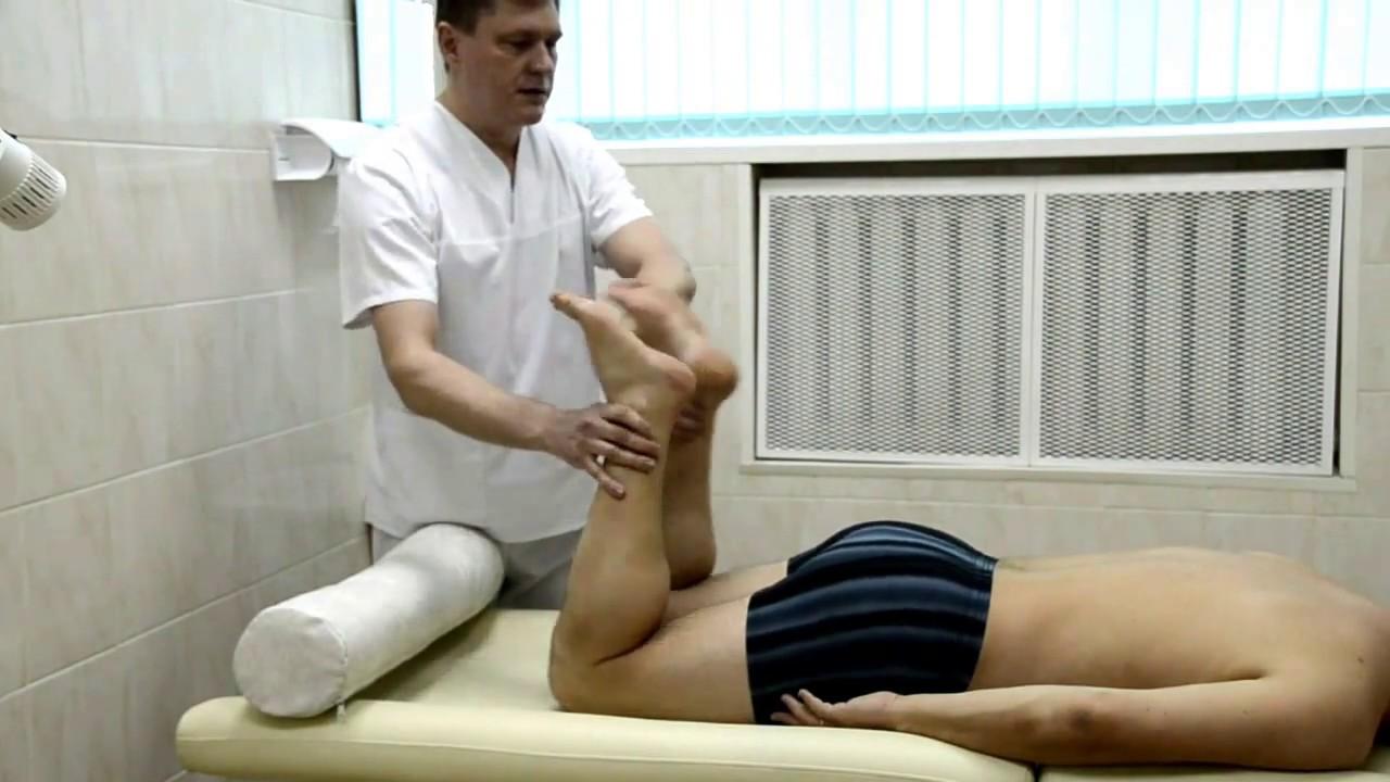 Лечение спины и позвоночника в калининграде