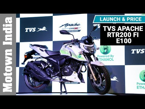 TVS Apache RTR 200 Fi E100 | Launch & Price | Motown India