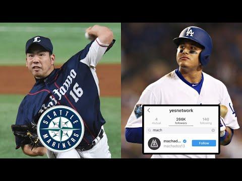 Yusei Kikuchi Signs With Seattle Mariners! Manny Machado Follows YES Network!