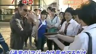 Video Cyril Takayama - Japan   Magic download MP3, 3GP, MP4, WEBM, AVI, FLV November 2017